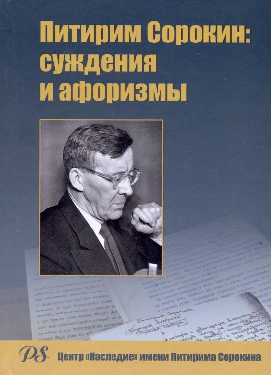 Теребихин владимир михайлович